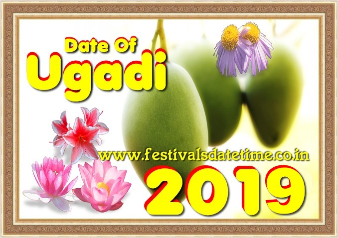 2019 ugadi telugu kannada new year date in india