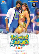 Lachimdeviki O Lekkundi movie wallpapers-thumbnail-8