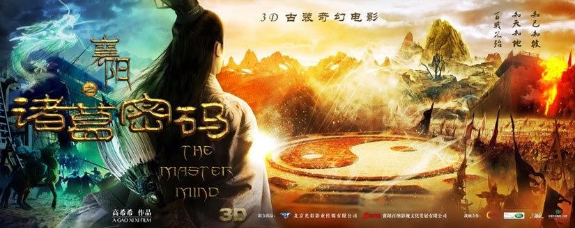 ภาพโฆษณาเดิมของ The Master Mind แนวแฟนตาซี
