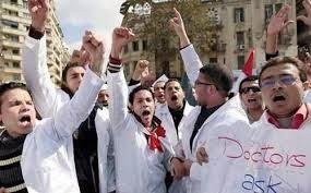 إضراب الأطباء مستمر
