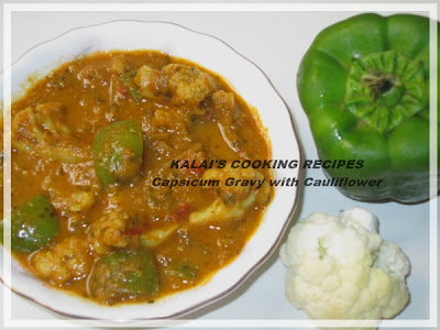 Capsicum Gravy with Cauliflower | Kudai-Milagai Cauliflower Gravy | குடை-மிளகாய் பூ-கோசு கிரேவி