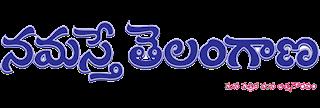 http://digital.namasthetelangaana.com