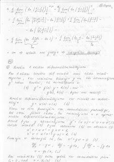 augstākā matemātika