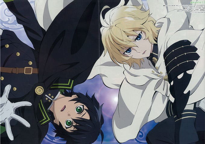 Seraph of the End especial