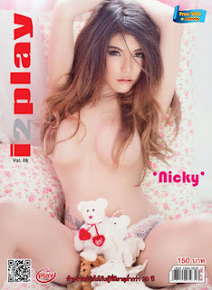 [i2play] Vol.6 – Nicky