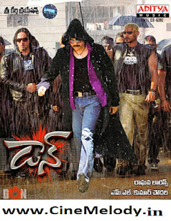Don Telugu Mp3 Songs Free  Download 2007