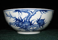 Reproduction Imperial Chinese Bowl