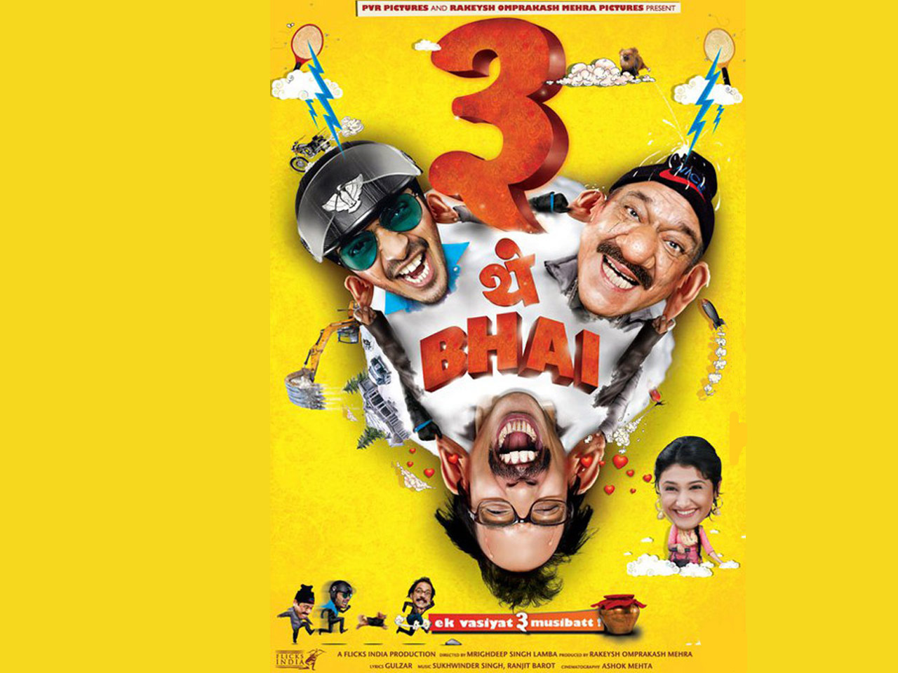 http://2.bp.blogspot.com/-sDWVQ3_17pA/TdOVa_PFUaI/AAAAAAAAGmQ/OtrWTpm-Mqc/s1600/TEEN-THAY-BHAI-2011-Hindi-Movie.jpg