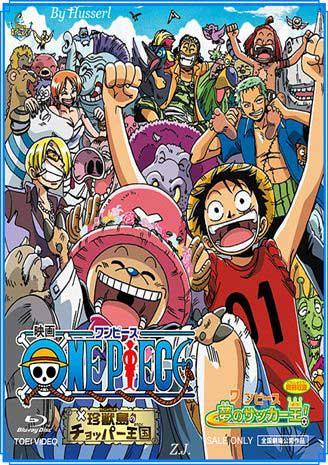 Ver online descargar One Piece pelicula 3 sub esp