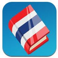 benjawan poomsan becker thai for beginners pdf