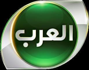 تردد قناة العرب الجديدة علي النايل سات 2015