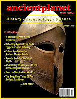 AncientPlanet Online Journal Vol.2