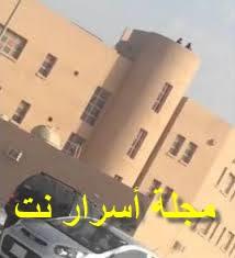 طالبات سعوديات يتسللن خفية ويتجولن فوق سطح مدرسة