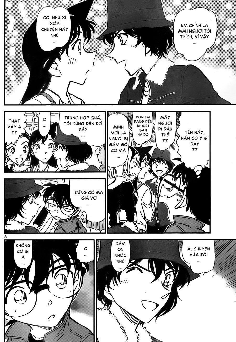 Detective Conan - Thám Tử Lừng Danh Conan chap 768 page 9 - IZTruyenTranh.com