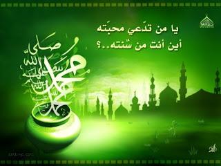 Contoh Pidato Maulid Nabi Muhammad SAW