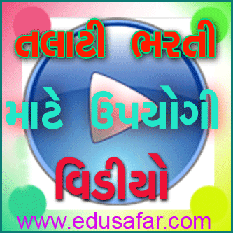 talati bharti 2014 usefull video