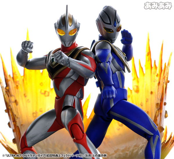 Ultra-Act Ultraman Agul V2