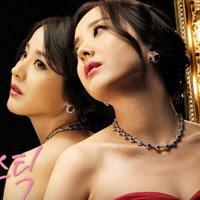 Son Môi Hồng - Pink Lipstick poster