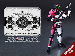 Bandai SH Figuarts Kamen Rider Decade Figure