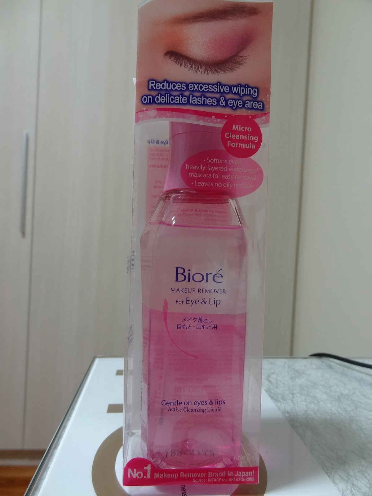 Biore Makeup Remover for Eyes & Lips