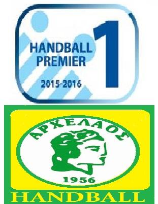 Το φετινό πρόγραμμα της Handball Premier