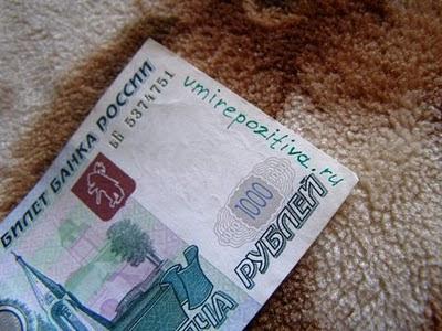 Продвижение реальными деньгами