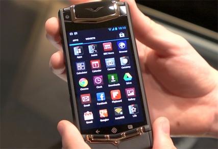 Vertu Ti Color, Ponsel Android Termahal Harga Rp.115 Jutaan