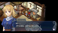 Ys The Oath in Felghana PSP
