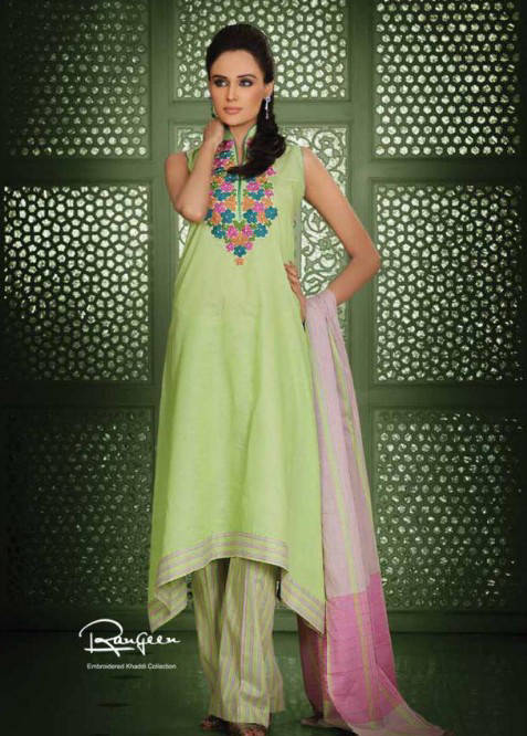 RangeenSummerCollectionByIttehad252852529 - Rangeen Summer Collection By Ittehad