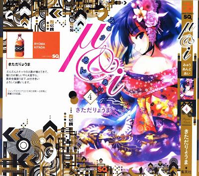 μ&i -みゅうあんどあい- 第04巻 rar free download updated daily