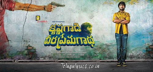 Krishnagadi Veera Prema Gadha Audio Covers, Postes, pics, photos, pictures, images