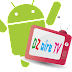 التطبيق الرسمي لتلفزيون الجزائر لأجهزة Android.