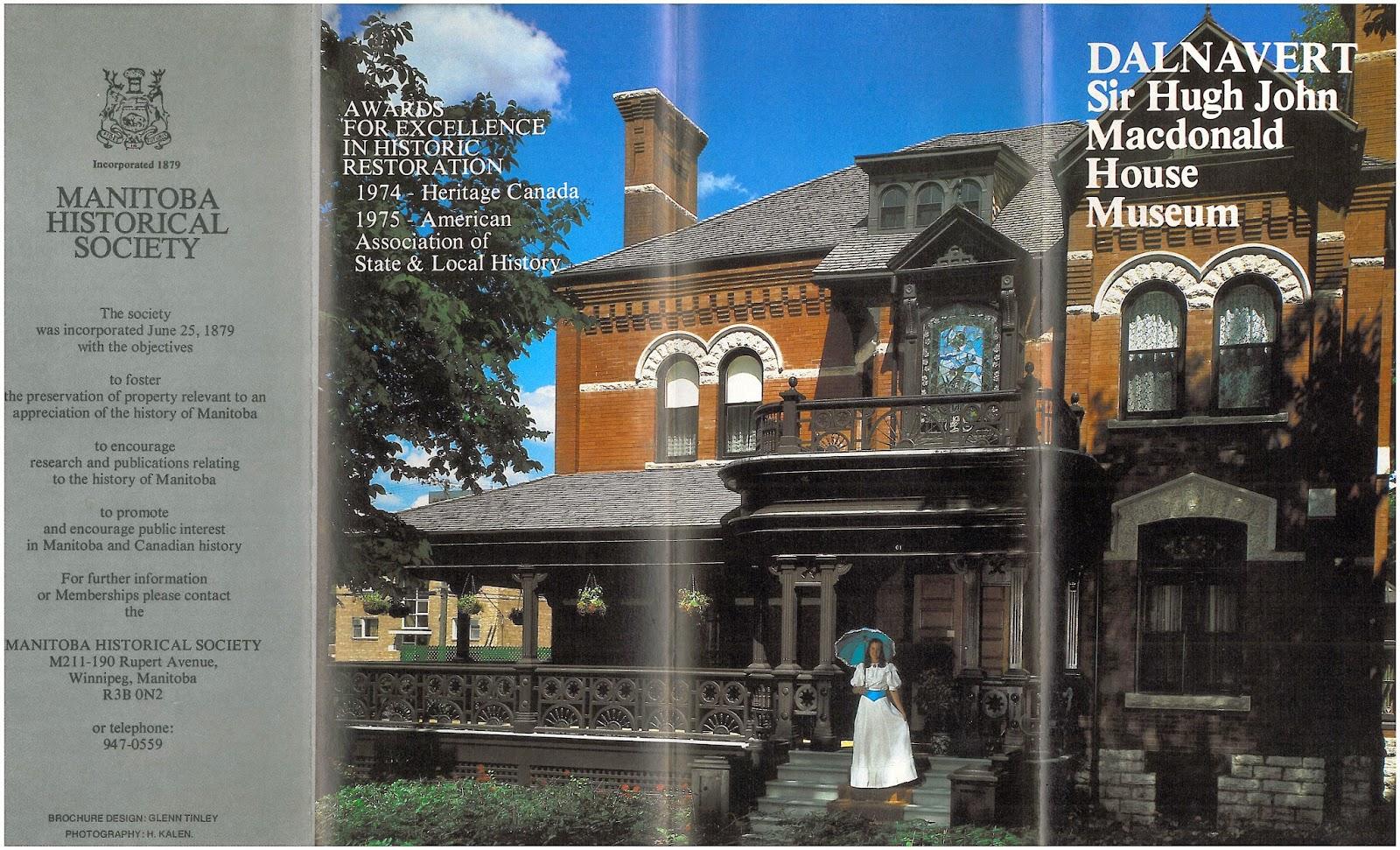 A recent Dalnavert brochure