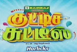 Kutty Chutties 13-09-2015 – Sun Tv Tamil | Kutties Chutties 13.09.2015
