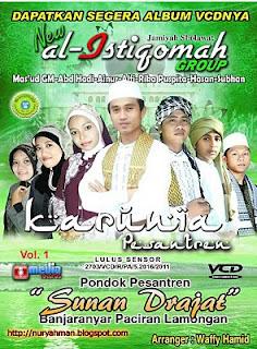 Download Album Karunia Pesantren - Al Istiqomah Sunan Drajad Lamongan