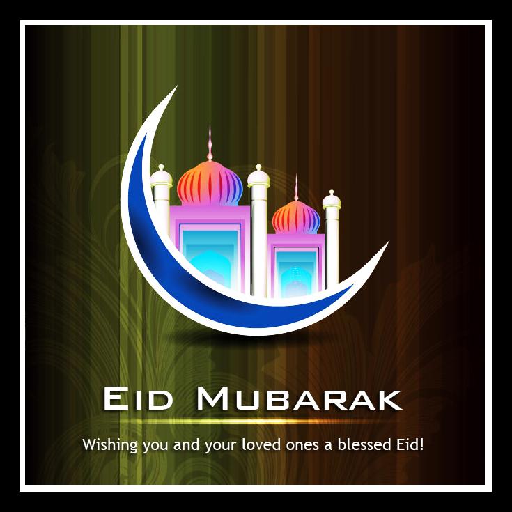 Beautiful Idul Fitri Eid Al-Fitr Greeting - eid%2Bmubarak%2Bcard  Pictures_294610 .jpg