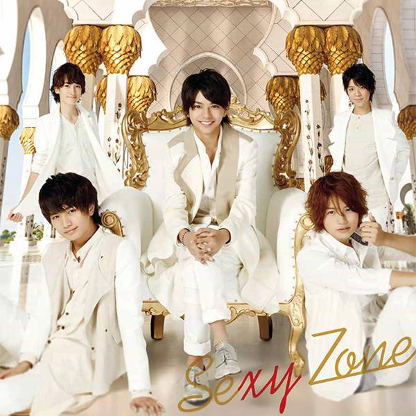 Sexy Zoneの画像 p1_32