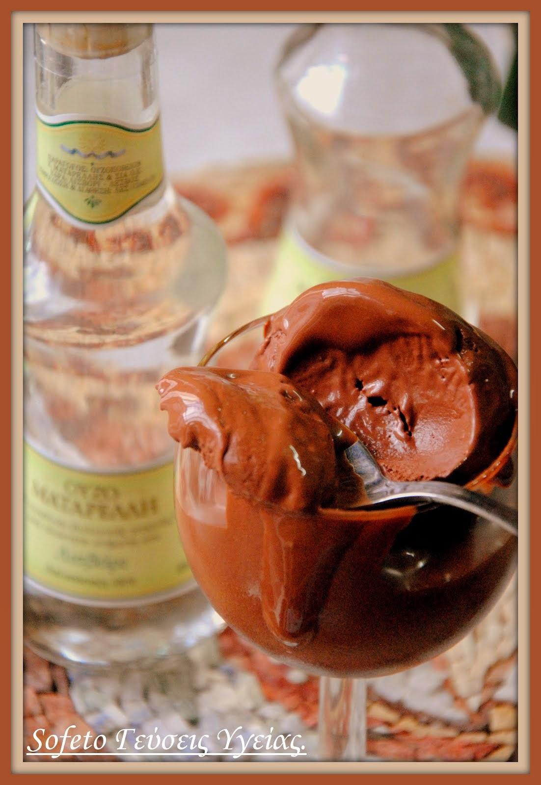 Μεθιστικό παγωτό σοκολάτας με ούζο και ταχίνι , χωρίς ζάχαρη!