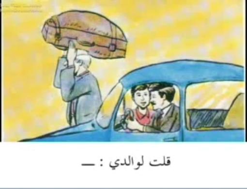 bagi yang sedang giat mempelajari bahasa arab dari dasar. Aamiin