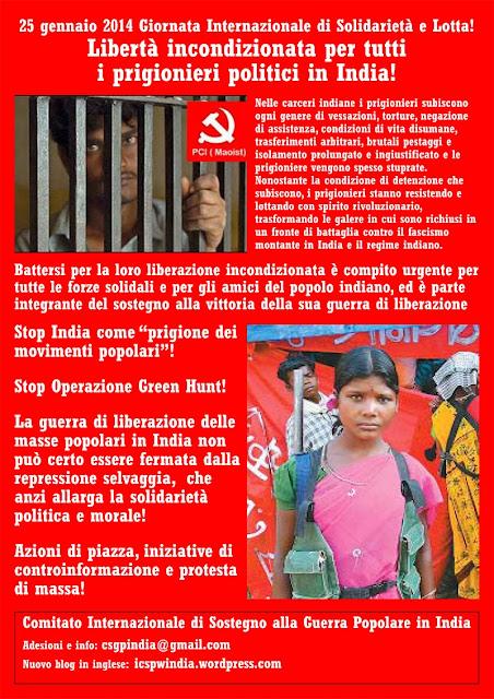 http://icspwindia.files.wordpress.com/2013/12/poster25-1it-red1.pdf