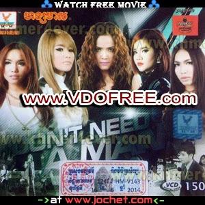 RHM VCD Vol 150 Full Album Free Online
