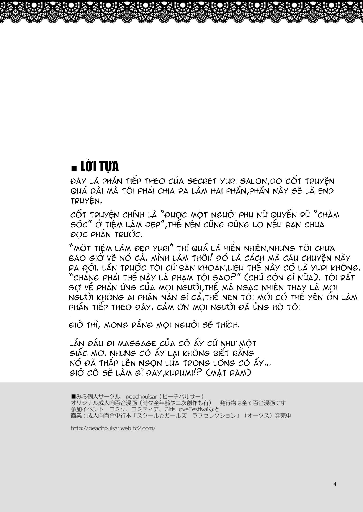 Tuyển tập yuri oneshot chap 87: yuri secret salon,friends course