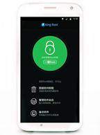 Kumpulan Aplikasi KingROOT All Versions