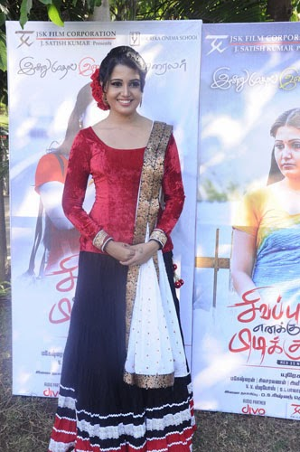 Sivappu Enakku Pidikkum Movie Press Meet Photos