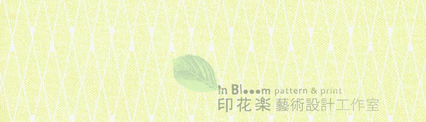 印花樂 Studio inBlooom