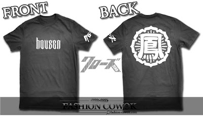 T-Shirt TFOA 3th Edition