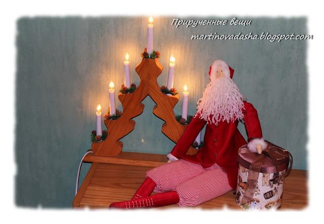 Тильда Дед Мороз