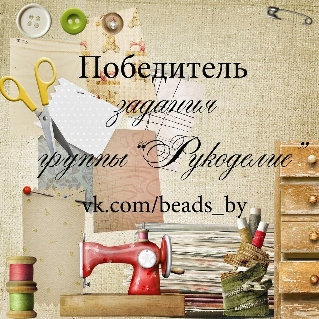 """Победа с """"Баночкой варенья""""!"""