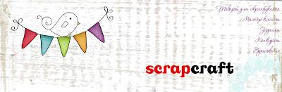 ScrapCraft.ru