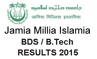 JMI BDS B.Tech Entrance Results 2015 Today Check at www.jmi.ac.in. JMI B.Tech Results 2015 Check Now, JMI BDS Entrance Results 2015, JMI Bachelor of Dental Surgery Result 2015 with secured marks in entrance test. Jamia Millia Islamia BDS Entrance Test 2015 Results